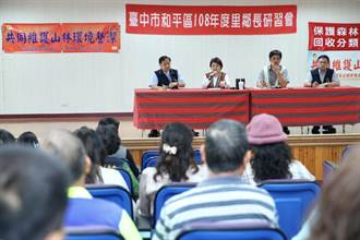 盧秀燕不選總統 承諾把市民的家建設好
