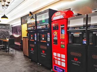 連鎖加盟展周五開跑  無人咖啡販賣機「升級」