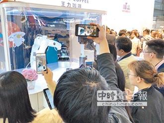 勵德攜手王力咖啡 大秀機器人咖啡販賣機