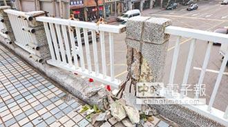 北市陸橋遭撞破 去留待評估