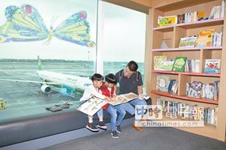昇恆昌候機室 變身兒童樂園