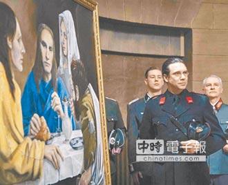 假洋畫真騙局 納粹軍頭也上當