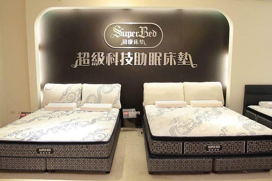 超級科技助眠床墊