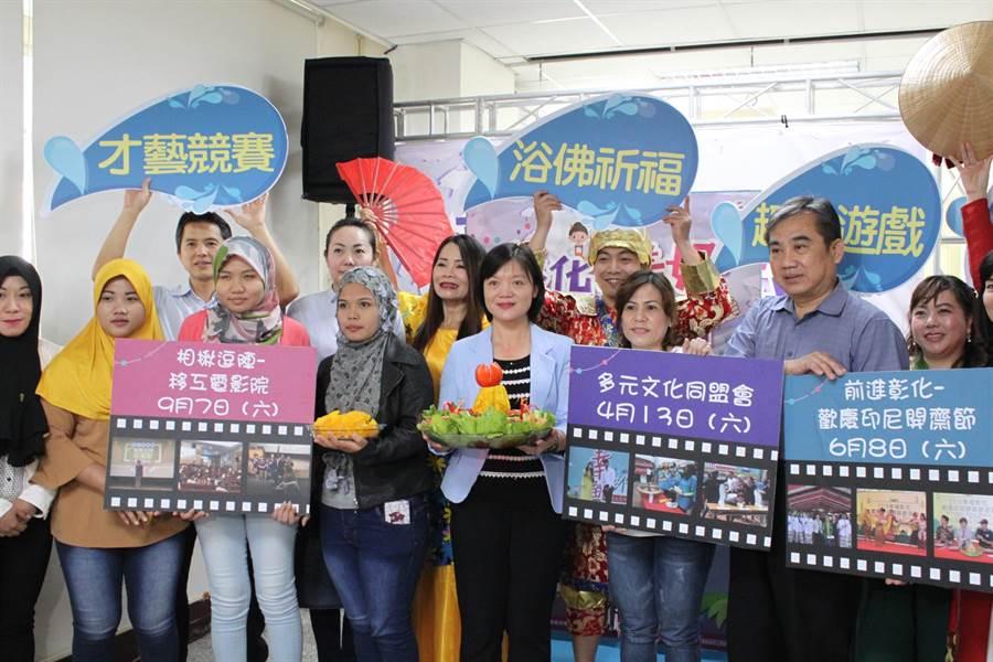 勞工處以「彰化真美好、移工齊打拚」為主軸的移工系列活動,讓外籍移工感受台灣人的溫暖以及感謝外籍移工在工作上的付出。(吳敏菁攝)