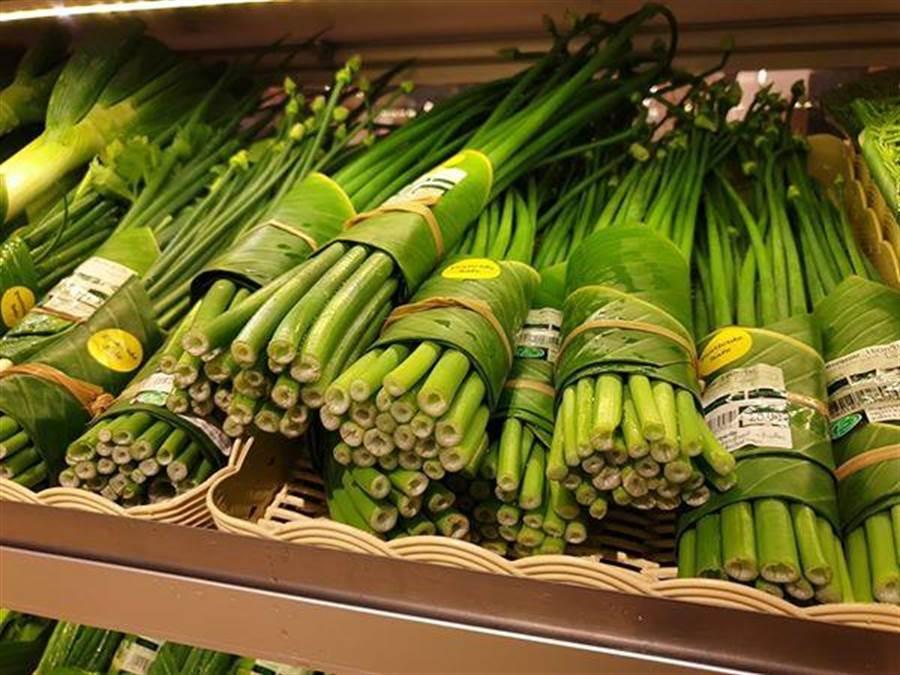 香蕉葉包裹蔬菜(圖片取自/Perfect Homes Chiangmai FB)