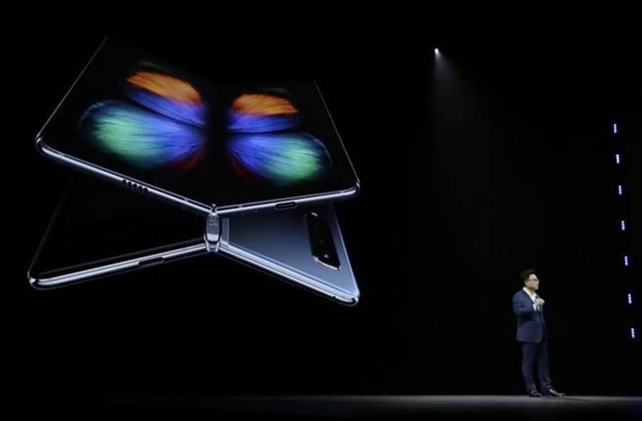 三星推出6萬天價摺疊手機,4月下旬將上市。(美聯社)