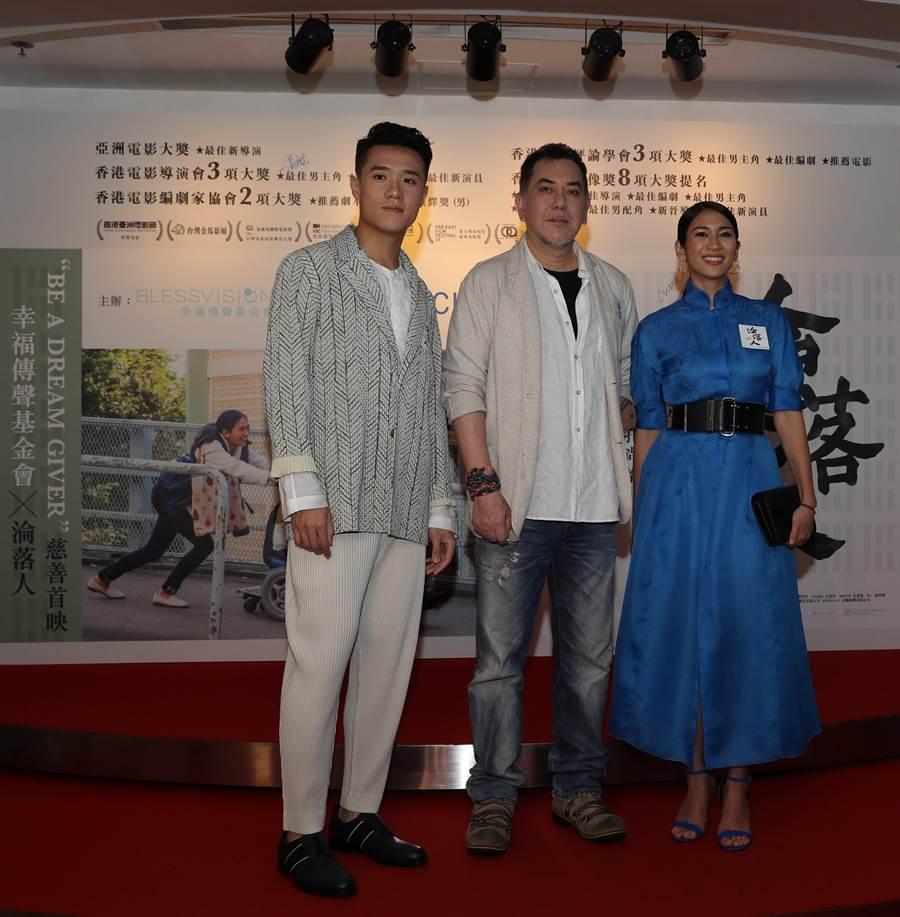 《淪落人》演員黃定謙(左起)、黃秋生、姬素孔尚治。(甲上提供)