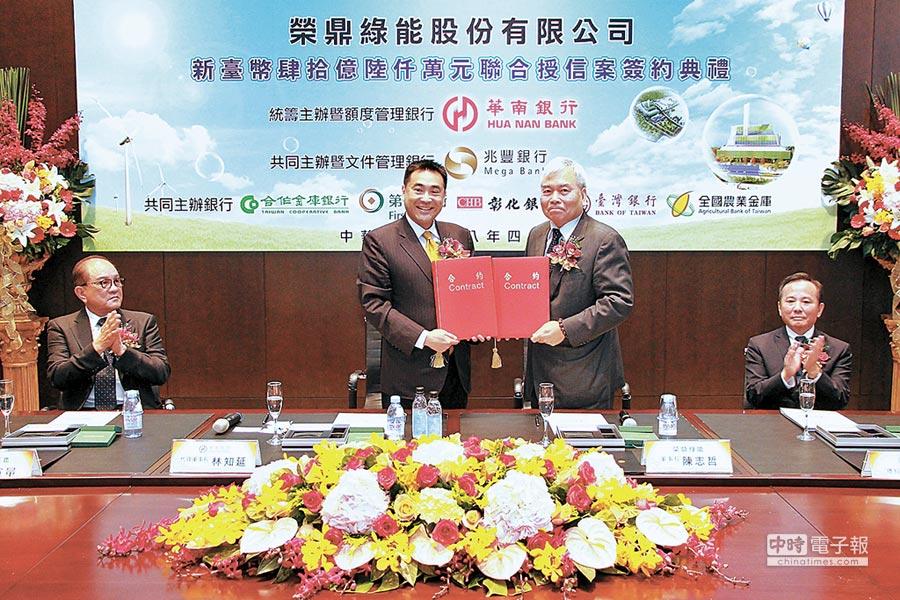 華南銀行代理董事長林知延(左二)與榮鼎綠能董事長陳志哲(右二)共同簽屬聯貸合約。圖/華南銀提供