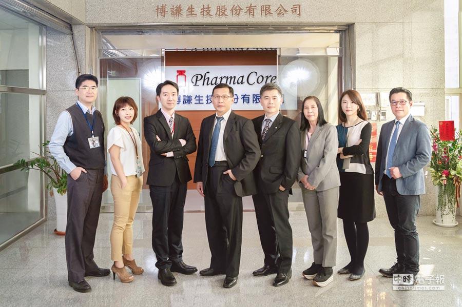 博謙生技董事長兼總經理曾偉宏(左四)及公司經營團隊合影。圖/博謙生技提供