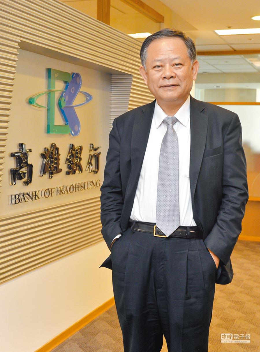 高雄銀行董事長張雲鵬。(本報資料照片)