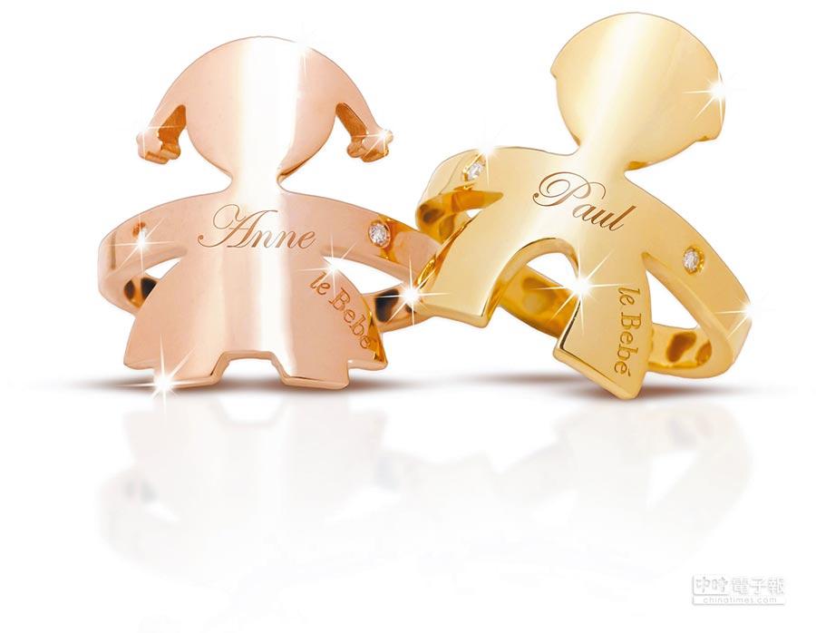 leBebe GIOIELLI珍愛Hugs女孩男孩擁抱造型玫瑰金色、黃金色9K金戒指,1萬9400元。(leBebe提供)