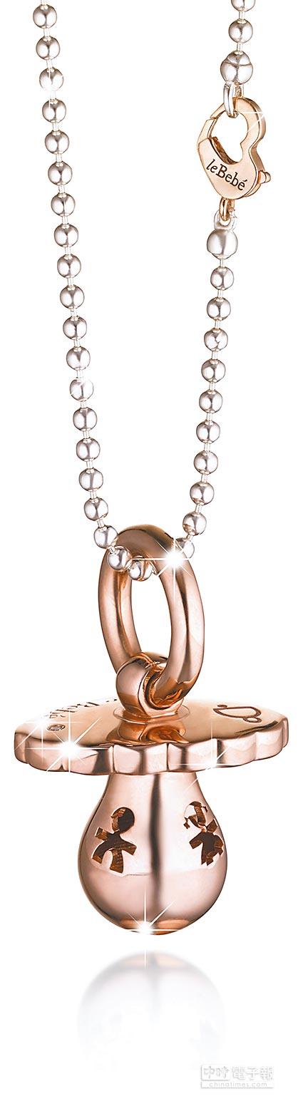leBebe SUONAMORE聽愛系列Pacifiers純銀鍍玫瑰金奶嘴造型鍊墜,8000元。(leBebe提供)