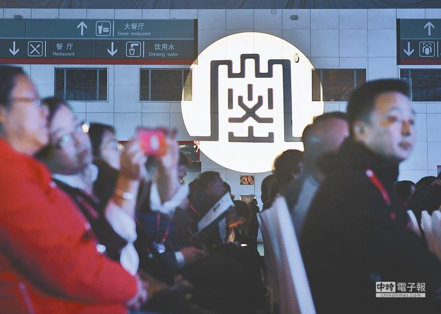 2018年青島保密技術交流大會暨產品博覽會,展示信息安全保密科技成果。(新華社資料照片)
