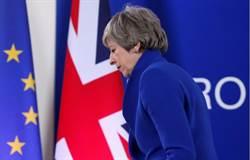 拖拖拖!英脫歐 歐盟同意延至10月底