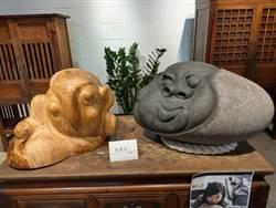 石頭與木頭的對話  鄭香良、許添益雙人聯展作品妙趣橫生