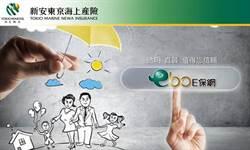 新安東京海上產險攜手Yahoo奇摩共推保險智能平台