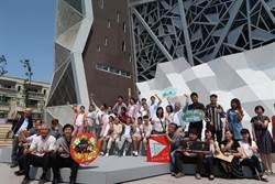 台江文化中心13日啟動開幕季系列活動