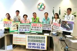 民進黨批拆清潔車濾煙器浪費公帑  中市府:程序合法