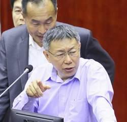 柯P挨轟對不起台北市 卻脫口說比蔡總統優秀