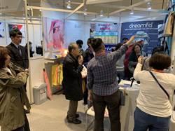 2020東京奧運選手光療衣布料來自台灣 東京紡織展 昇締科技美肌光波布料 揚名國際