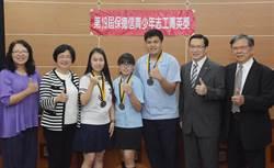 青少年志工菁英4000名競逐 彰縣3人勝出