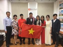越南、印尼優秀生報到 金大歡迎新同學蹲點