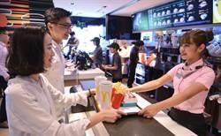 麥當勞即起廢除塑膠吸管 肯德基待評估