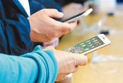 陸3月智慧手機出貨 年減4%