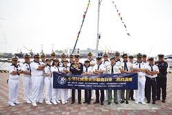 海童軍海洋訓練結訓 首航展成果