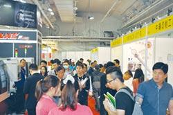 台南機械展 引領產業先機