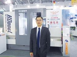 慶鴻機電 放電加工機第一品牌