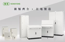 非石專精電氣控制箱