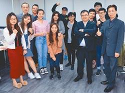 華人發聲平台 大師鏈今上線