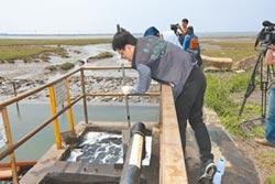 中火廢水汙染嚴重 水質恐優養化