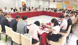 6教師名額 可帶職公假國內外進修
