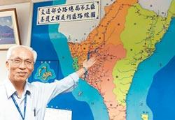 三工處長林清洲 42年公職沒換單位