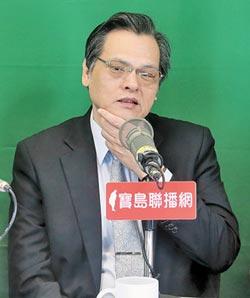 陸委會:推動兩岸政治議題協議監督程序立法