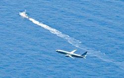 日F-35A墜海 美憂中俄搶先找到