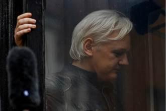 維基解密創辦人申請保釋 遭倫敦法院拒絕