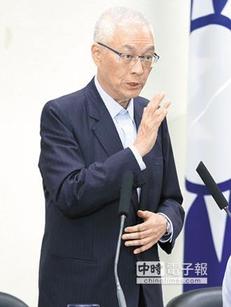 台灣政情藍拱韓出馬-吳不選2020 唯一目標重返執政