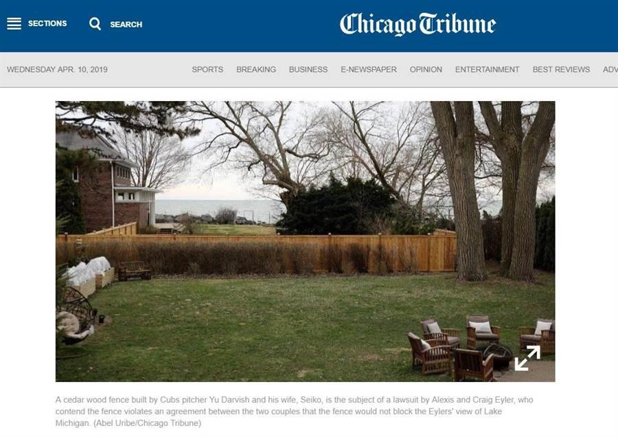 達比修因圍欄和鄰居有訴訟。(翻攝《芝加哥論壇報》)
