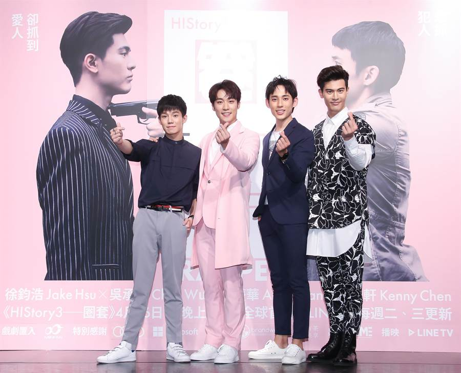BL劇《圈套》劇中兩對情侶(左起)陳廷軒、卞慶華、徐鈞浩、吳承洋。(圖/LINE TV提供)