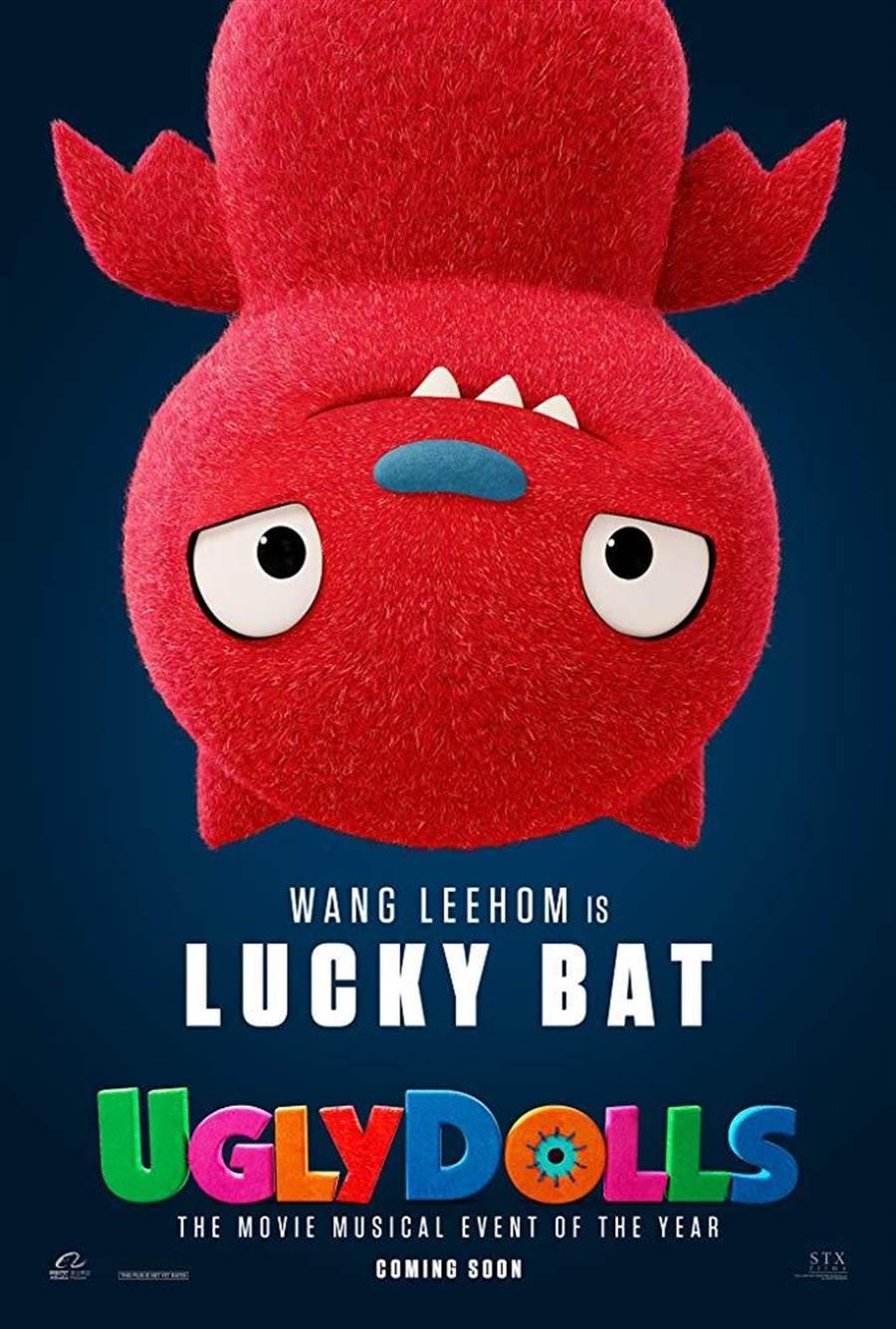 王力宏替紅色蝙蝠配音。(IMDB)