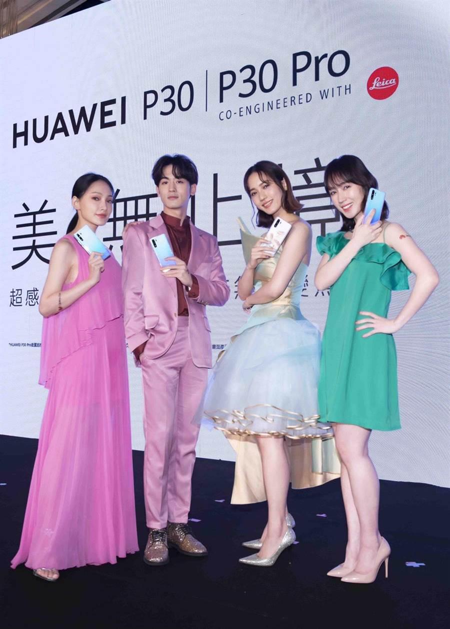 小薰、王棠云、小樂、林映唯出席手機上市記者會。(華為提供)