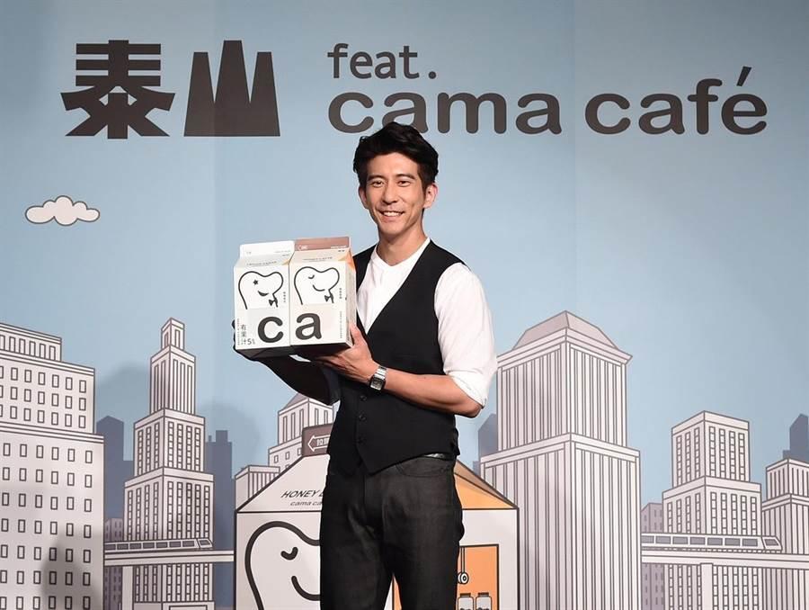 修杰楷担任咖啡专业大使。(泰山企业)