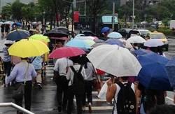 今降雨漸緩、北東稍涼 周末水氣又增