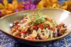 獨家》慶祝潑水節 唯一五星泰菜女廚「自找麻煩」出新菜