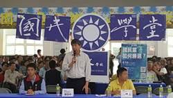 張亞中》致吳敦義主席及中國國民黨黨員同志的三封信(三)