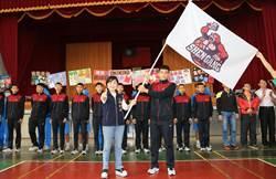 神岡國中前進JHBL決賽 楊瓊瓔授旗