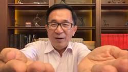 主治医师:阿扁只好了政治 答不出100-1 网酸爆